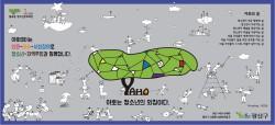 [AD]광주 광산구청