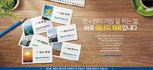 [AD]월성원자력본부