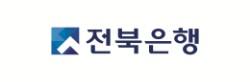 [AD]전북은행