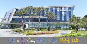[AD]완주군의회 홍보