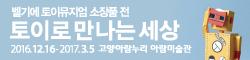 [AD]고향문화재단