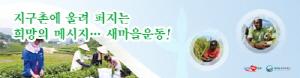 [AD]경상북도도청