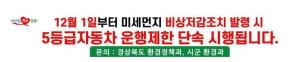 [AD]경상북도 도청 5등급 자동차