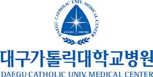 [AD]대구카톨릭대학교병원