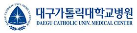[AD]대구카톨릭병원