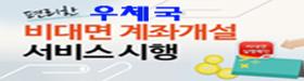 [AD]경북우정청