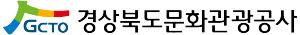 [AD]경북관광공사
