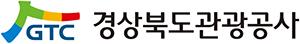[AD]경상북도관광공사