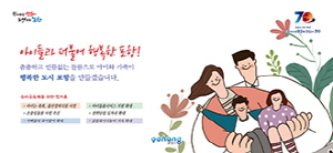 [AD]포항시