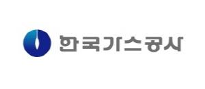 [AD]한국가스공사