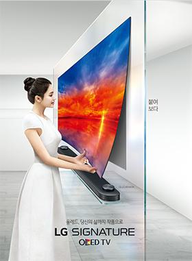 [AD]LG-DISPLAY