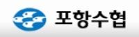 [AD]포항수협
