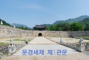 [AD]박영서경북도의원