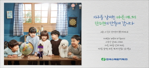[AD]한수원월성원자력본부