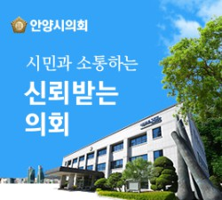 [AD]안양시의회 사계절