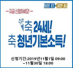 [AD]경기도청
