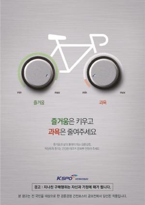 [AD]경륜경정총괄본부