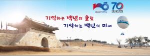 [AD]수원시31운동