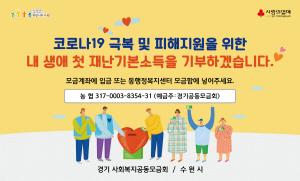 [AD]수원시청