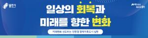 [AD]용인시청