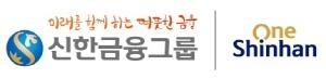 [AD]신한금융지주