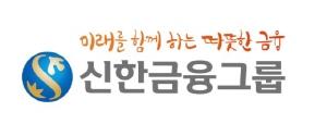[AD]신한금융그룹