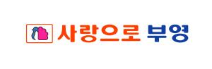 [AD]부영건설