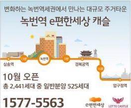 [AD]대림산업