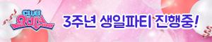 [AD]한빛소프트