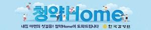 [AD]한국감정원