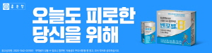 [AD]종근당