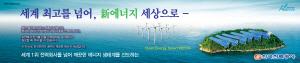 [AD]한국전력