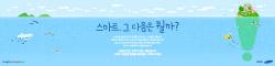 [AD]삼성SDS