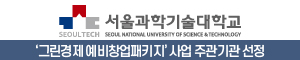 [AD]서울과학기술대학교