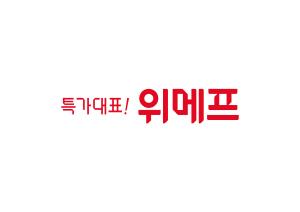 [AD]위메프