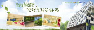 [AD]양천구청