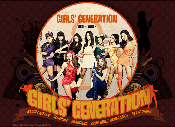 <사진출처=SM엔터테인먼트 소녀시대 공식사이트>