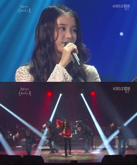 KBS2《刘熙烈的写生簿》视频截图