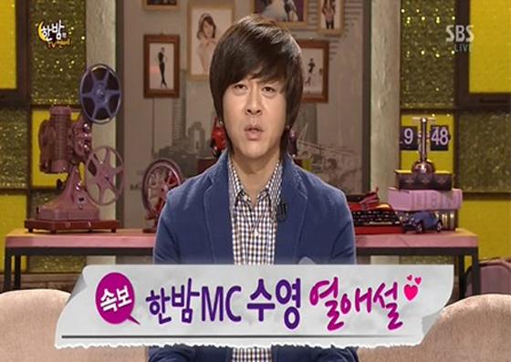 (사진 = SBS 한밤 캡처)