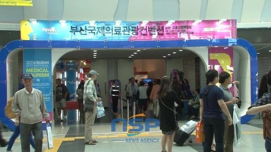 지난 12일 부터 14일 까지 열린 부산국제 의료관광 컨벤션 현장 (사진 = 임창섭 기자)