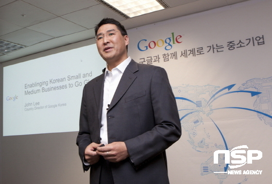 존 리 구글코리아 사장이 한국 중소기업의 해외 온라인 마케팅 트렌드에 대해 발표하고 있다.