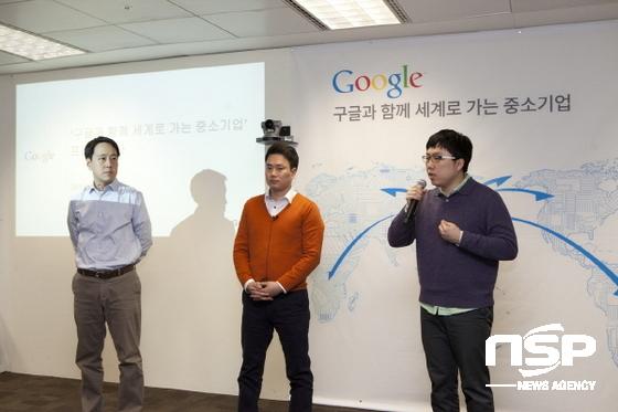 1월 13일에 열린 구글과 함께 세계로 가는 중소기업 프레스 행사에서 (좌측부터) 구글코리아 신정인 매니저, 베스트프렌드 한국어학원 노종민 대표, 디자인메이커 손종수 대표가 기자들의 질문에 답하고 있다.