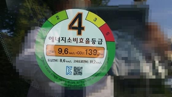 평균속도 24.9km/h, 주행거리 135.5Km, 연료소비량 18,7L, 평균연비 7.2km/L(위) 표시와 SM5 LPLi DONUT 장애우용 차량의 공인연비 표시