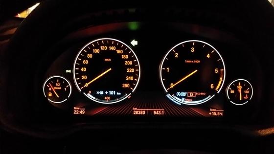 에코모드 943km 주행에서 101km 연비 절감 효율성 표시 (사진 = 강은태 기자)