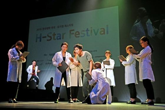 제3회 H-스타 페스티벌 시상식에서 수상팀들이 갈라쇼를 펼치고 있는 모습