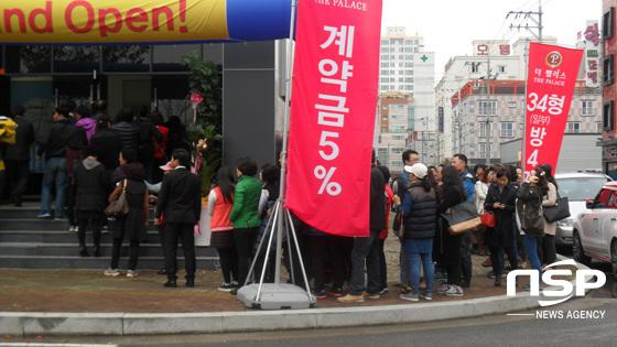 지난 14일 주영더팰리스 6차 견본주택 방문객들이 출입구 바깥까지 줄을 서서 입장을 기다리고 있다. (사진 = 주영산업개발 제공)