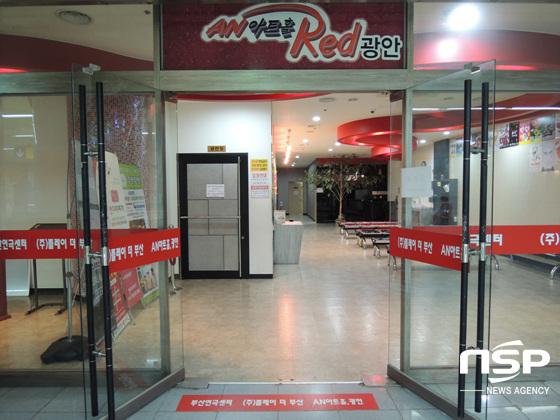 언제든 들어와 쉬다 가라는 의미로 출입문을 개방해두고 있는 AN아트홀.광안. (사진 = 플레이 더 부산 제공)