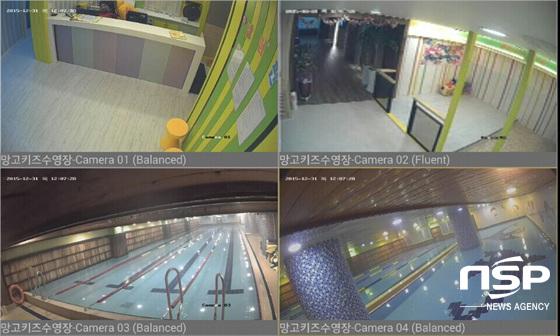 실시간 모니터링 시스템 스마트폰 캡쳐 화면. 망고키즈수영장은 학부모를 위해 스마트폰으로 간편하게 CCTV 화면을 모니터 하며 자녀들의 모습을 볼 수 있도록 하고 있다.