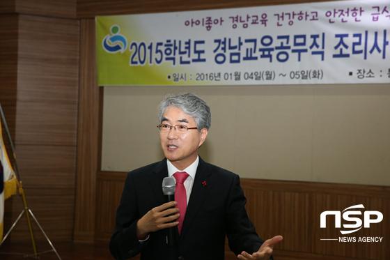 박종훈 경남도교육감. (사진 = 경남도교육청)