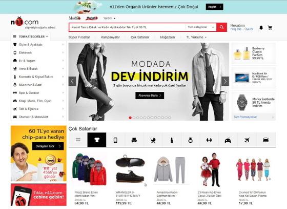 터키11번가 온라인쇼핑페이지 (사진 = SK플래닛 제공)